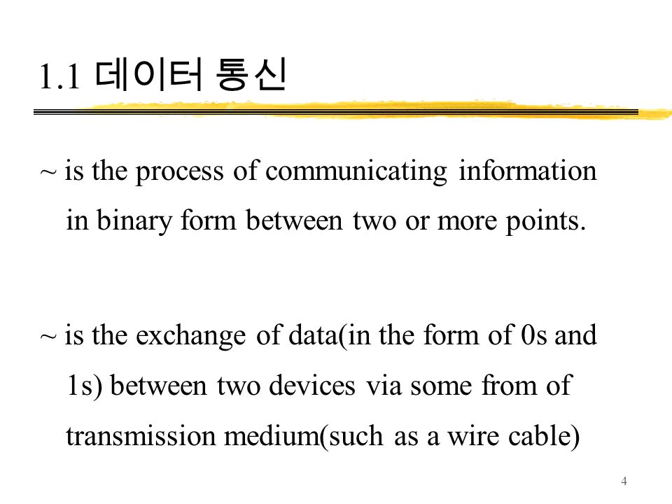 4 1.1 데이터 통신 ~ is the process of communicating information in binary form between two or more points.
