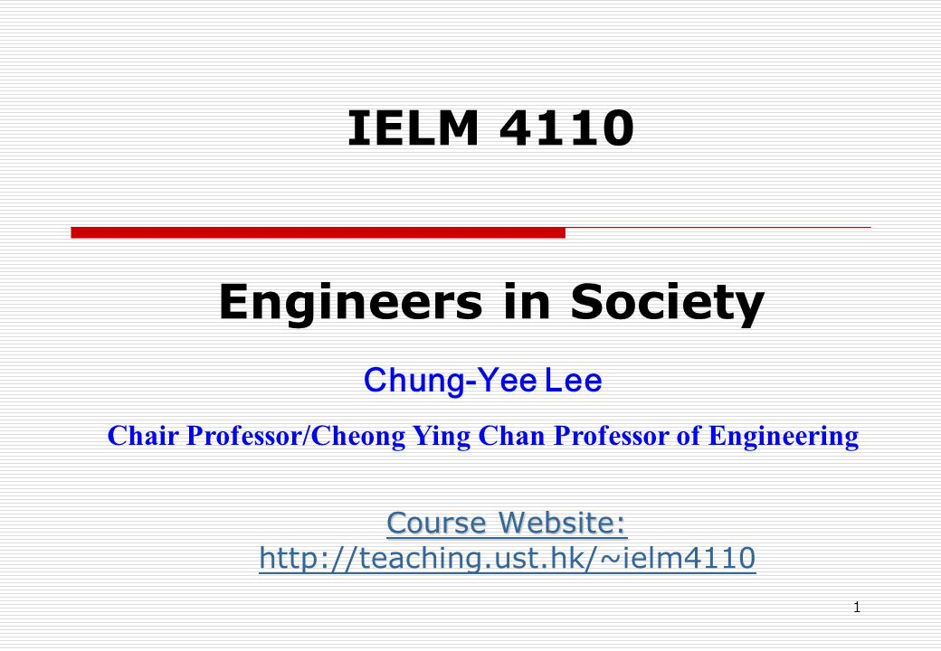 Subjects  Responsibility and Accountability of a Profession in Engineering  Fundamental Concepts in Business  Introduction to Local Industry and Society 11