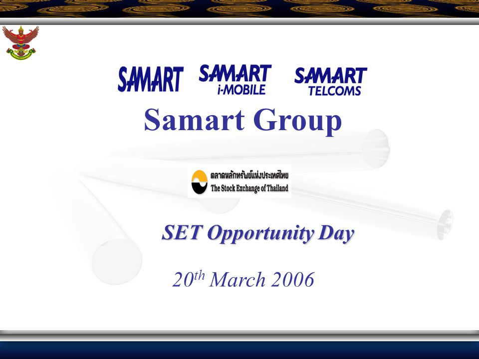 20 th March 2006 Samart Group SET Opportunity Day