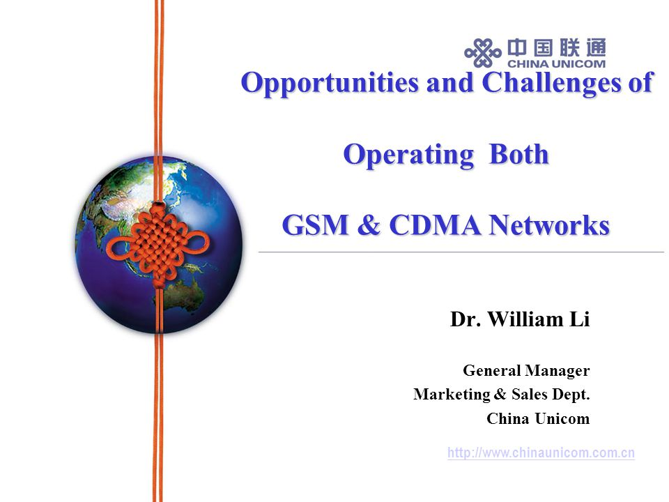 http://www.chinaunicom.com.cn Opportunities and Challenges of Operating Both GSM & CDMA Networks Dr.
