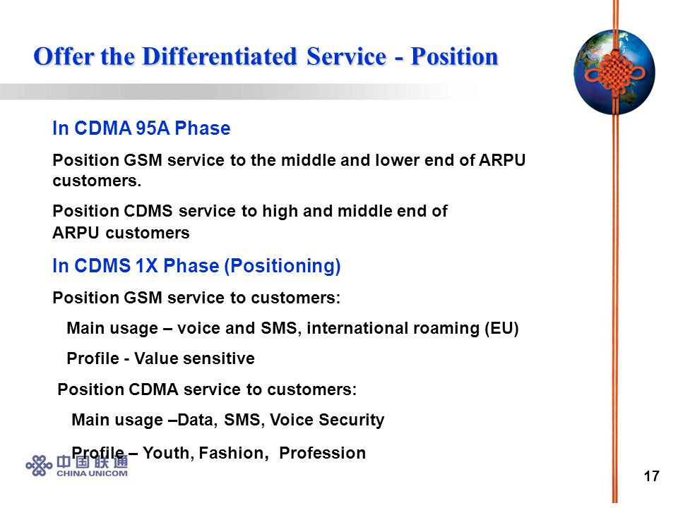 17 In CDMA 95A Phase Position GSM service to the middle and lower end of ARPU customers.