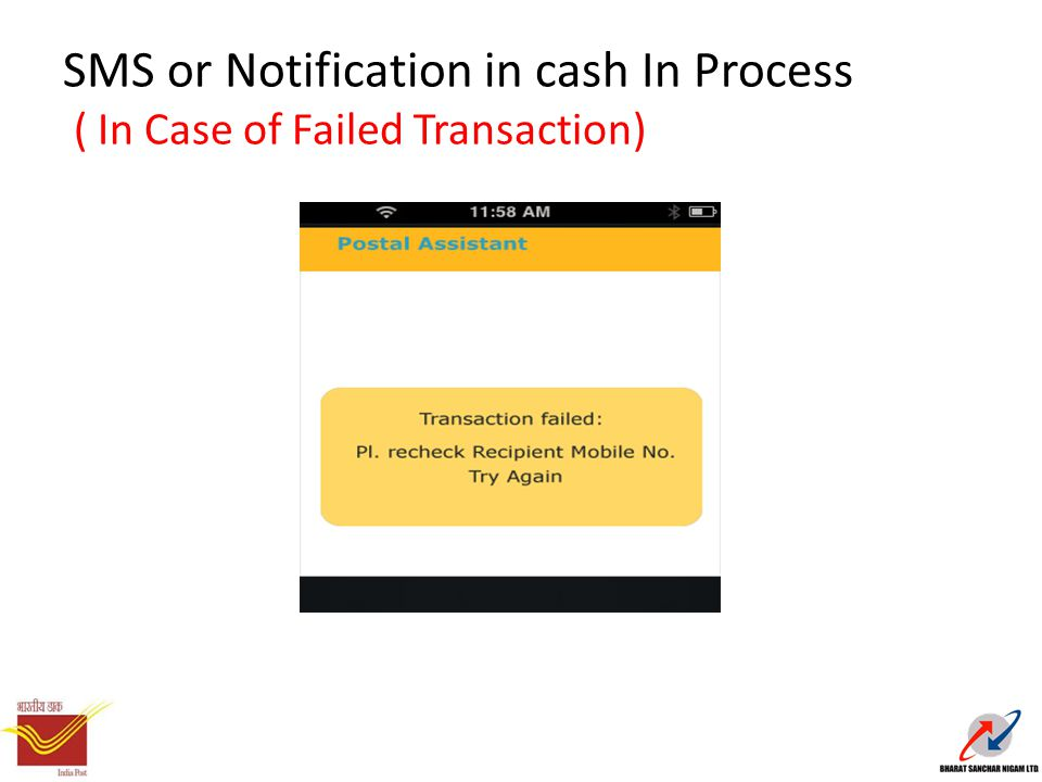 SMS or Notification in cash In Process ( In Case of Failed Transaction)