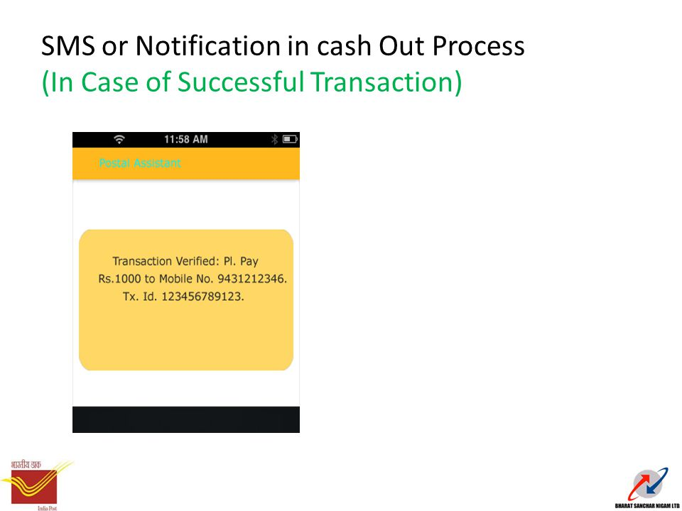 SMS or Notification in cash Out Process (In Case of Successful Transaction)