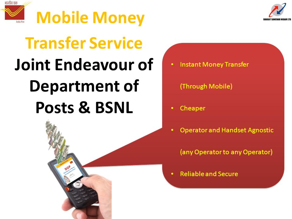Mobile Money Transfer Service On Device Two Applications LOCATE -----Post Office DOP BSNL 14 …