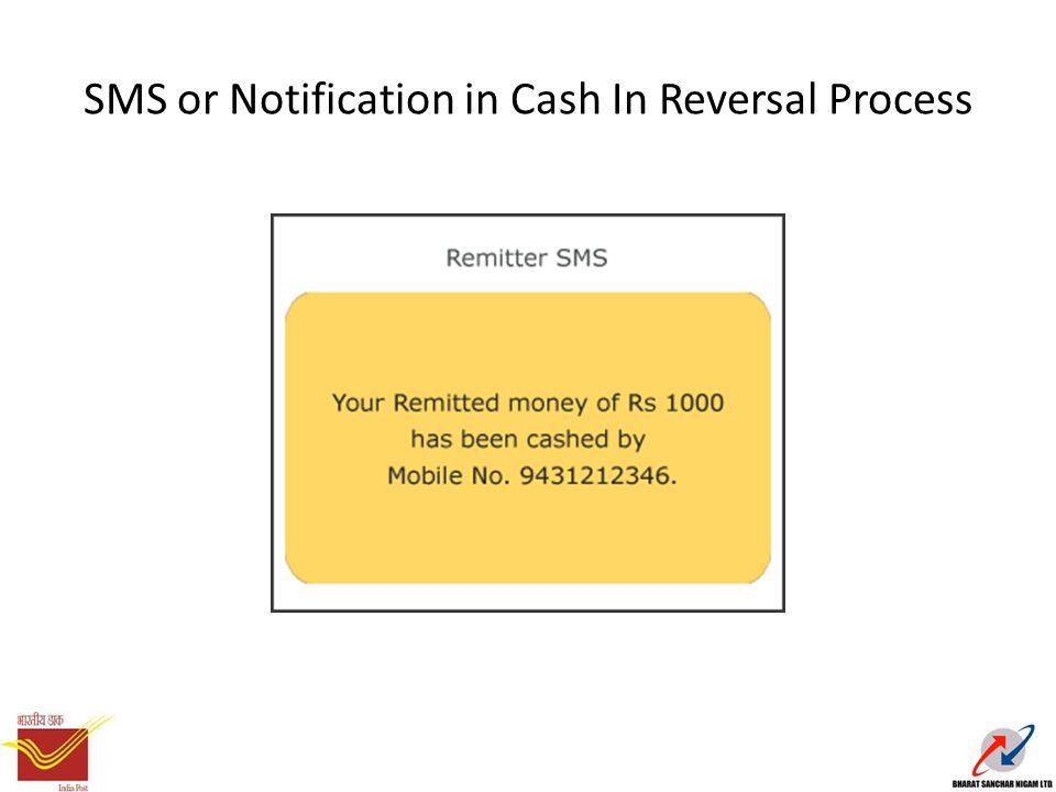 SMS or Notification in Cash In Reversal Process