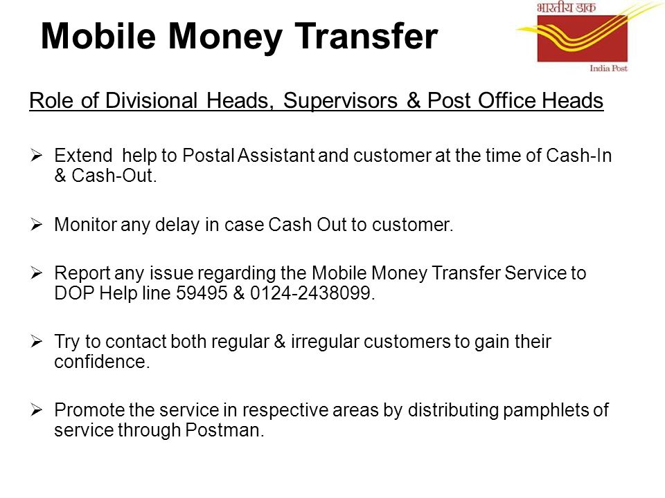 Role of Divisional Heads, Supervisors & Post Office Heads  Extend help to Postal Assistant and customer at the time of Cash-In & Cash-Out.