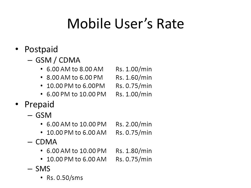 Mobile User's Rate Postpaid – GSM / CDMA 6.00 AM to 8.00 AMRs.