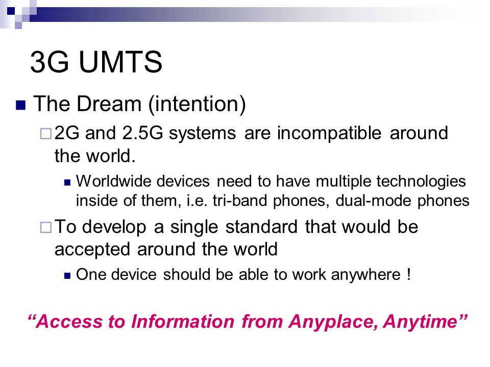 3G UMTS Smart Antenna Benefits  (www.iec.org/online/tutorials/smart_ant/topic04.html, 2003)www.iec.org/online/tutorials/smart_ant/topic04.html FeatureBenefit signal gain—Inputs from multiple antennas are combined to optimize available power required to establish given level of coverage.
