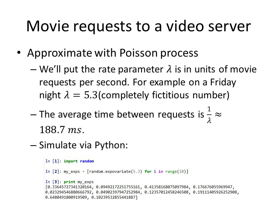 Movie requests to a video server