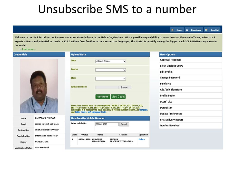 Unsubscribe SMS to a number