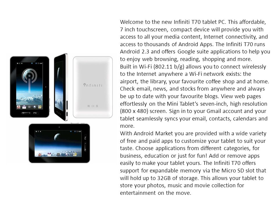 Welcome to the new Infiniti T70 tablet PC.