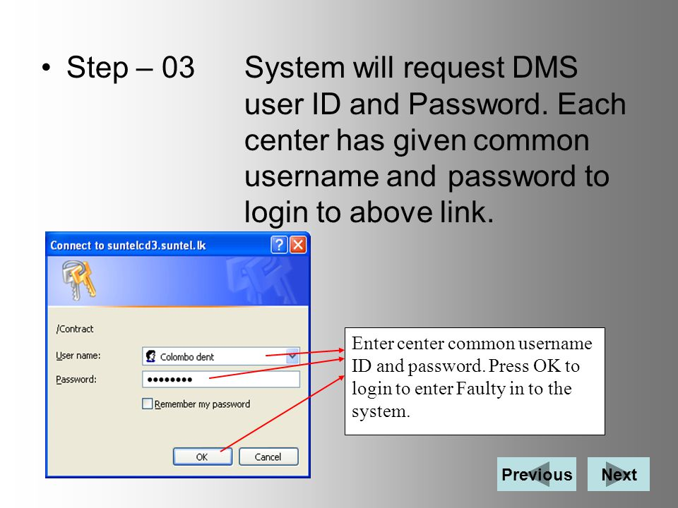 Step – 03System will request DMS user ID and Password.