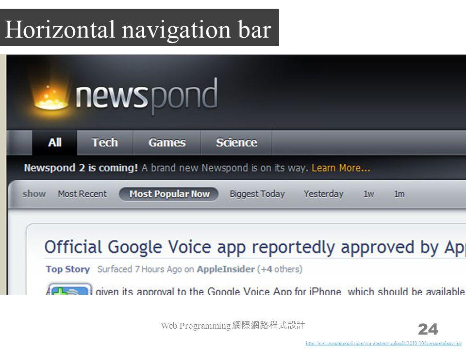 Web Programming 網際網路程式設計 24 Horizontal navigation bar