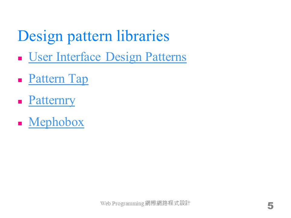 Design pattern libraries User Interface Design Patterns Pattern Tap Patternry Mephobox Web Programming 網際網路程式設計 5