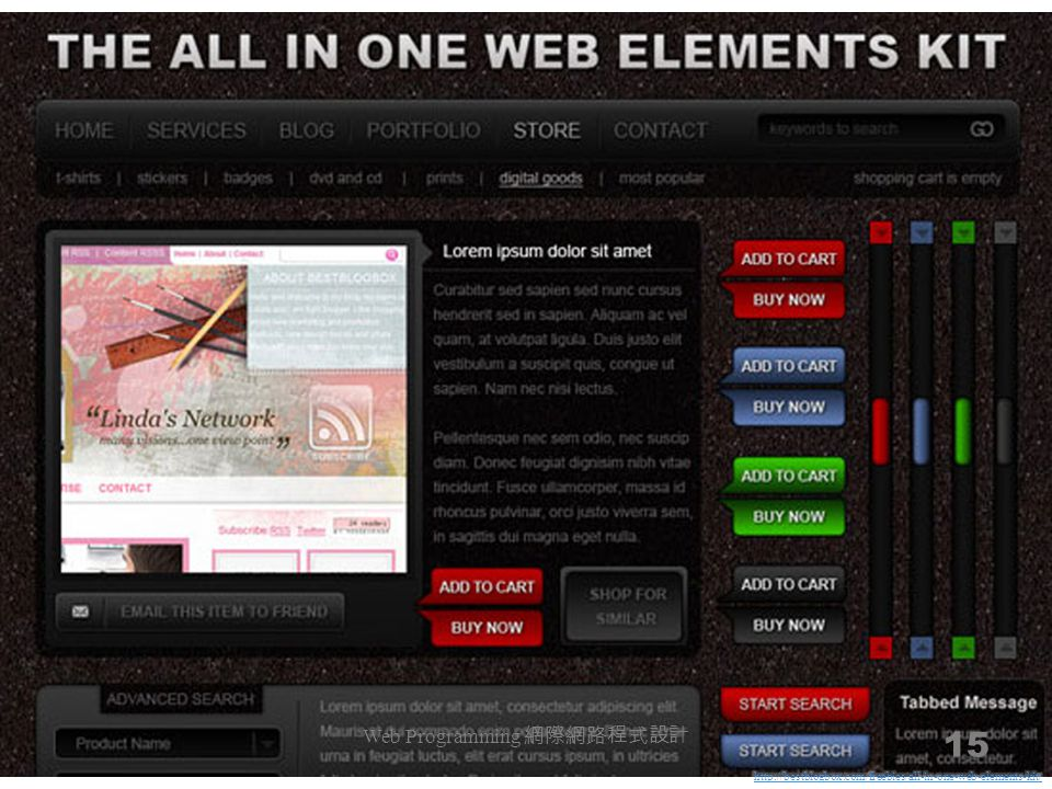 Web Programming 網際網路程式設計 15