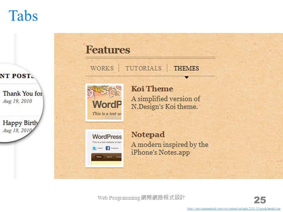 Web Programming 網際網路程式設計 25