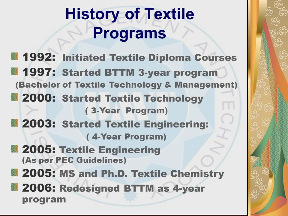 Summary of Textile Engineering Degree Requirements