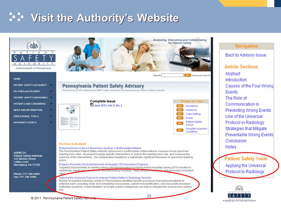 © 2011 Pennsylvania Patient Safety Authority Visit the Authority's Website 25