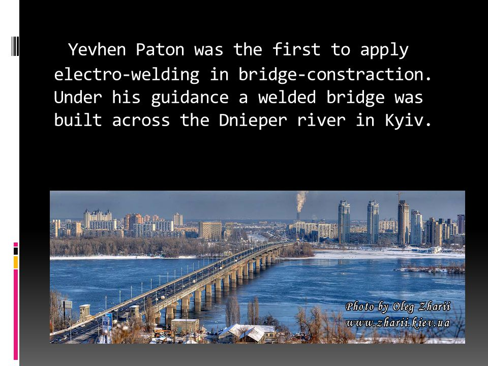 Yevhen Paton was the first to apply electro-welding in bridge-constraction.