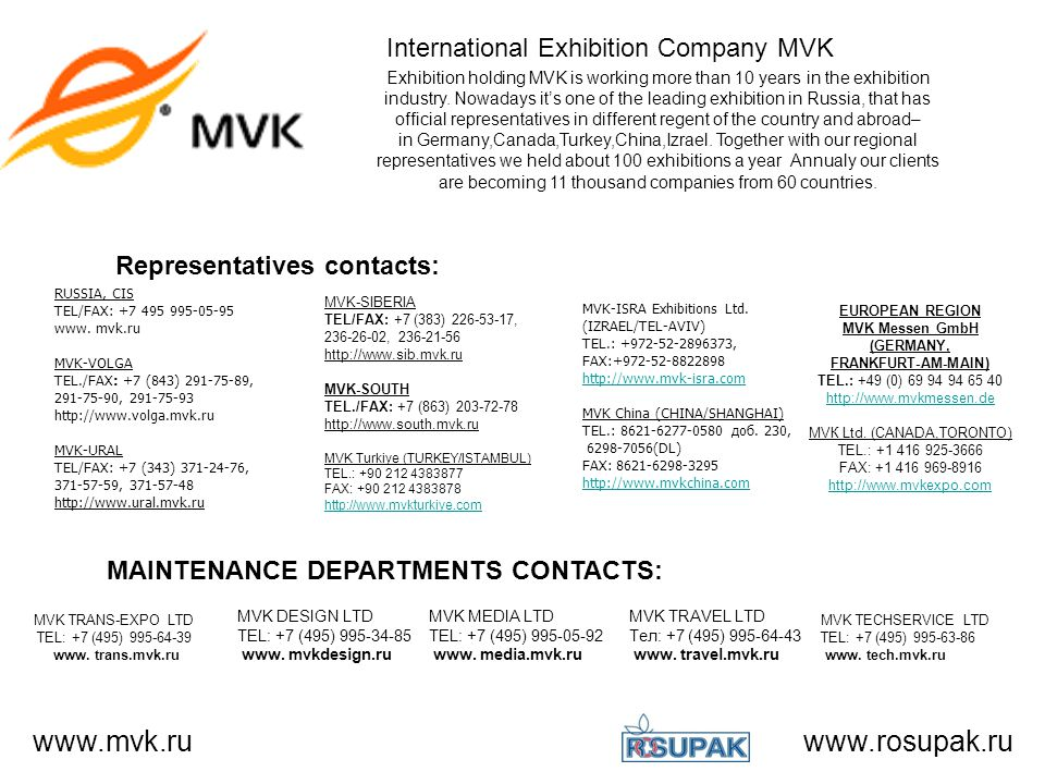 www.mvk.ru www.rosupak.ru Exhibition holding MVK is working more than 10 years in the exhibition industry.