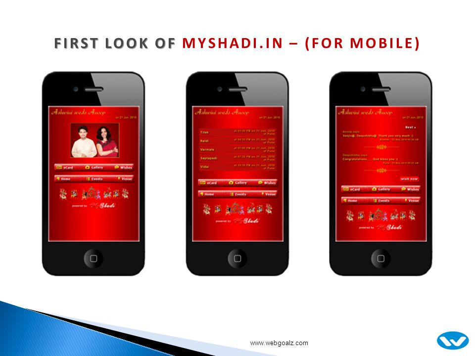 FIRST LOOK OF FIRST LOOK OF MYSHADI.IN – (FOR MOBILE)