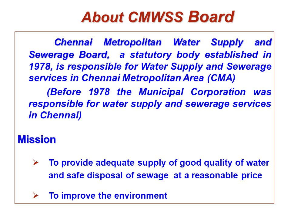 On-line Complaints  Complaints can be lodged through website of the Metro water (www.chennaimetrowater.tn.nic.in)www.chennaimetrowater.tn.nic.in  The complainant get online complaint No.