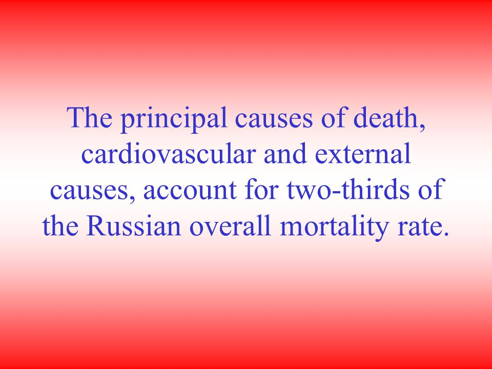The principal causes of death, cardiovascular and external causes, account for two-thirds of the Russian overall mortality rate.