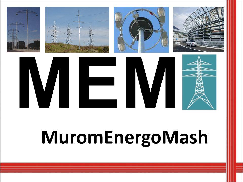 MuromEnergoMash MEM
