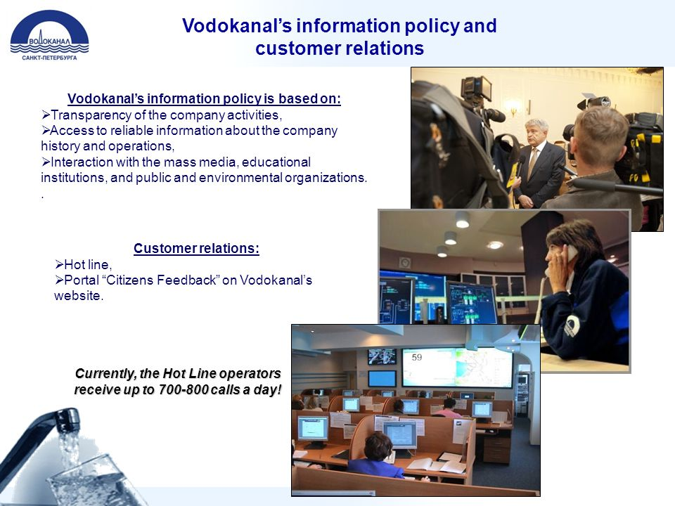 Vodokanal's information policy and customer relations Vodokanal's information policy is based on:  Transparency of the company activities,  Access t