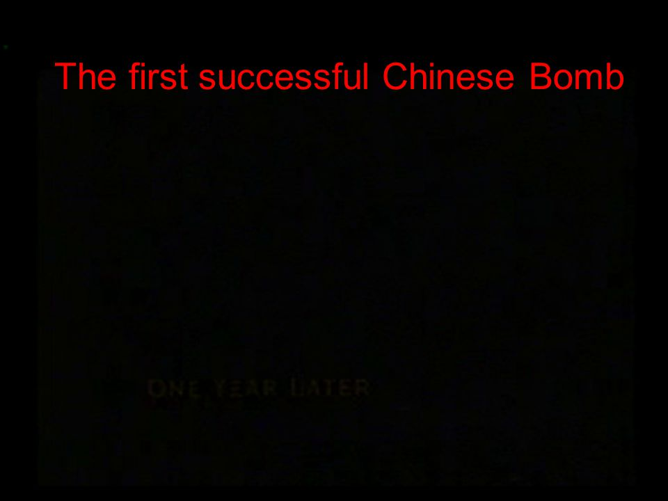 The first successful Chinese Bomb