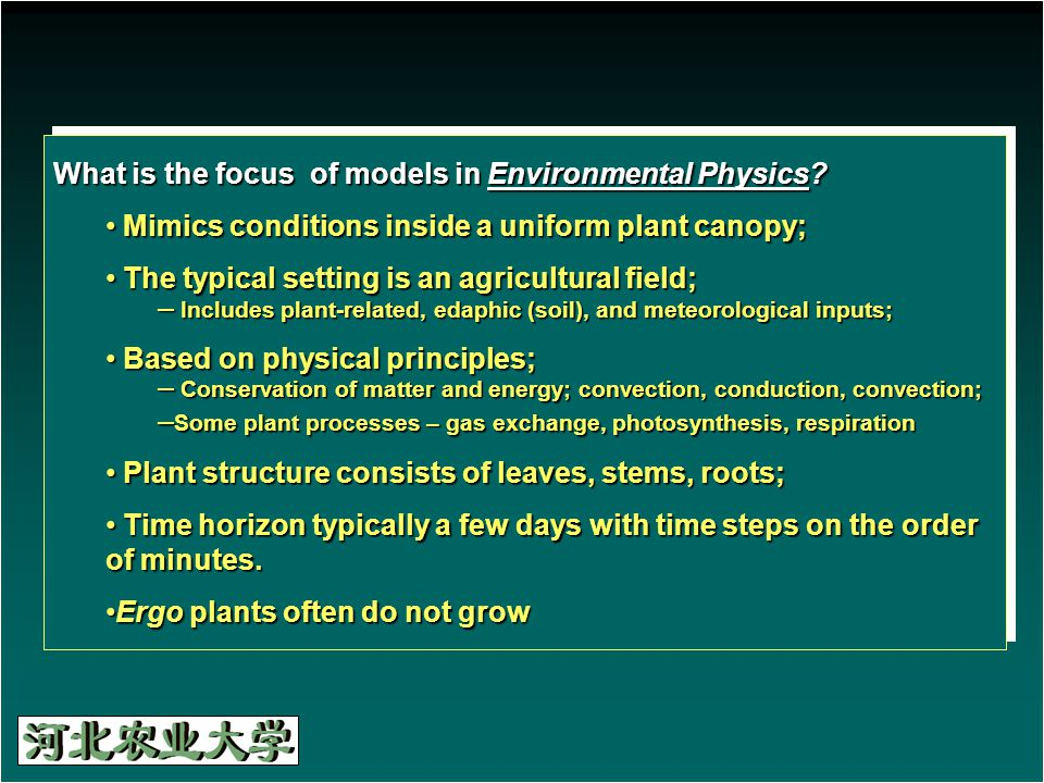 What is the focus of models in Environmental Physics? Mimics conditions inside a uniform plant canopy; Mimics conditions inside a uniform plant canopy