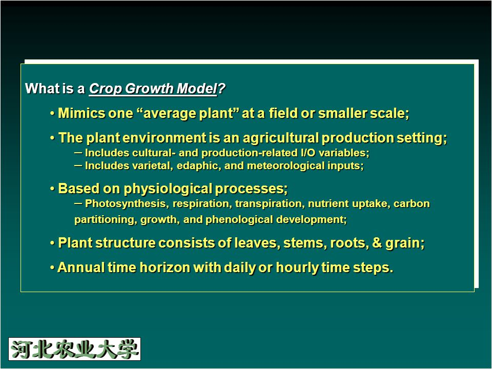 What is a Crop Growth Model.