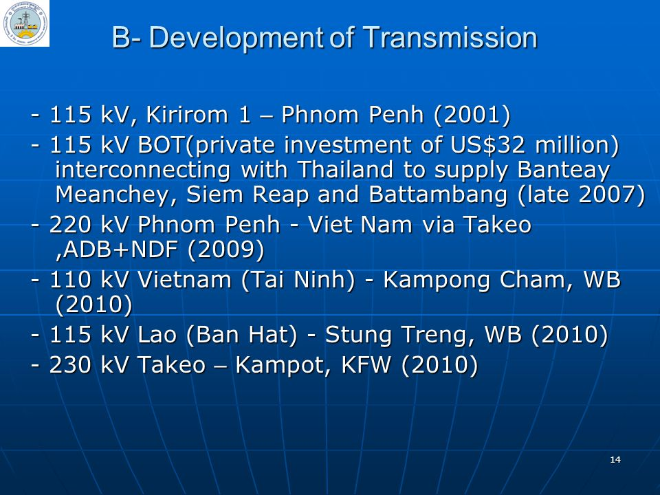 14 - 115 kV, Kirirom 1 – Phnom Penh (2001) - 115 kV BOT(private investment of US$32 million) interconnecting with Thailand to supply Banteay Meanchey,