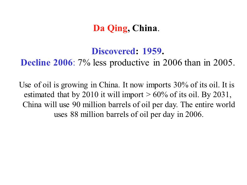 Da Qing, China.Discovered: 1959. Decline 2006: 7% less productive in 2006 than in 2005.