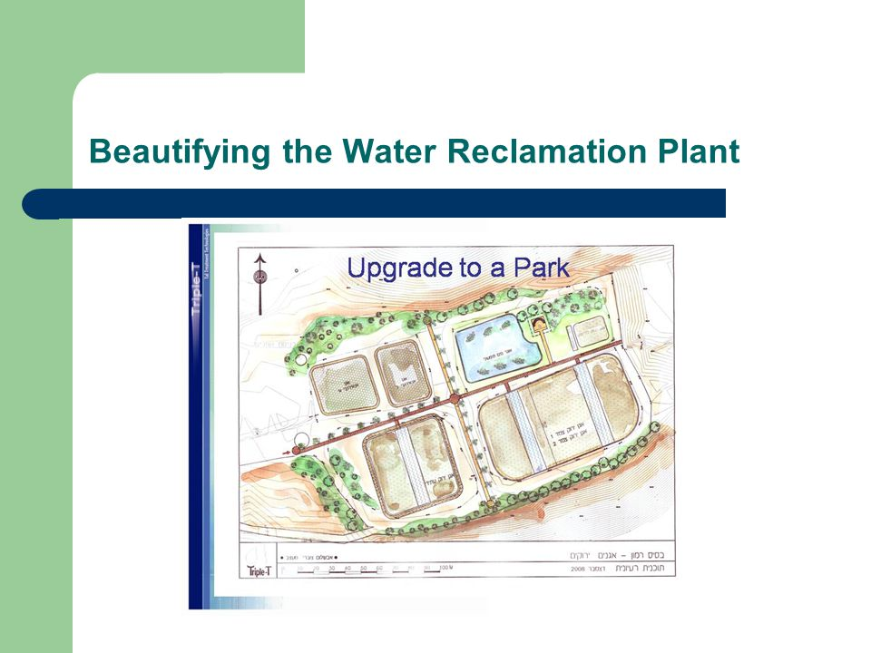 Beautifying the Water Reclamation Plant