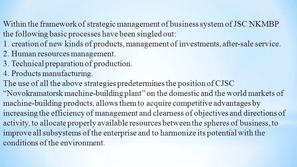 Within the framework of strategic management of business system of JSC NKMBP the following basic processes have been singled out: 1.