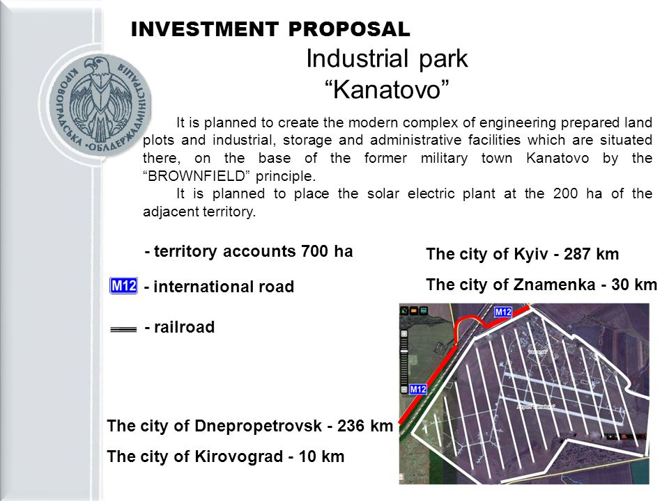 Industrial park Kanatovo It is planned to create the modern complex of engineering prepared land plots and industrial, storage and administrative facilities which are situated there, on the base of the former military town Kanatovo by the BROWNFIELD principle.