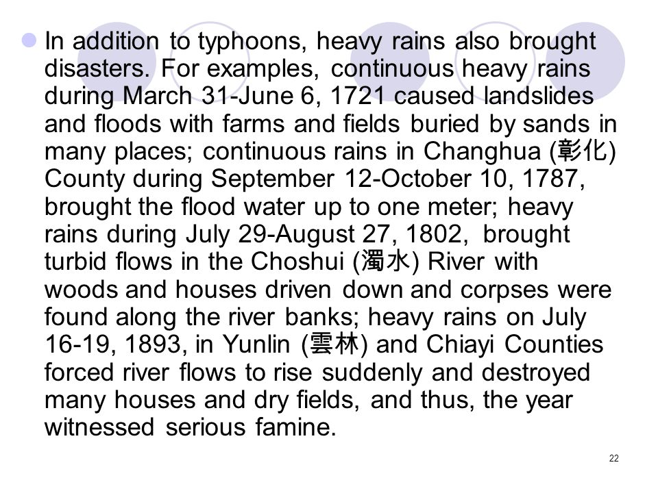 22 In addition to typhoons, heavy rains also brought disasters.
