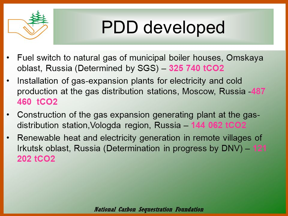 PDD developed Fuel switch to natural gas of municipal boiler houses, Omskaya oblast, Russia (Determined by SGS) – 325 740 tCO2 Installation of gas-exp