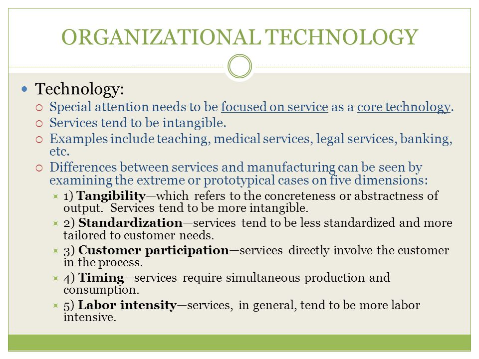 ORGANIZATIONAL TECHNOLOGY Technology:  Special attention needs to be focused on service as a core technology.