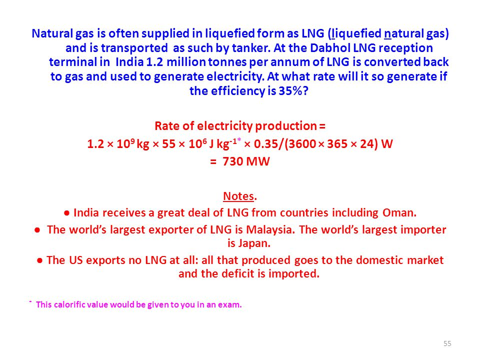 Natural gas is often supplied in liquefied form as LNG (liquefied natural gas) and is transported as such by tanker.