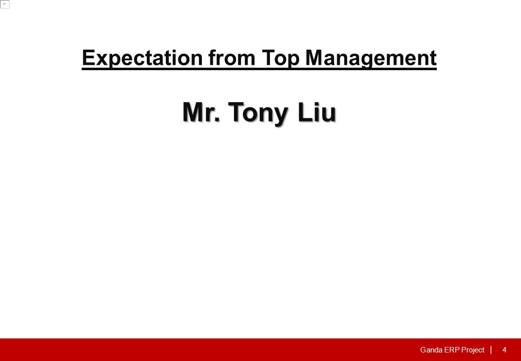 Ganda ERP Project | Expectation from Top Management Mr. Tony Liu 4