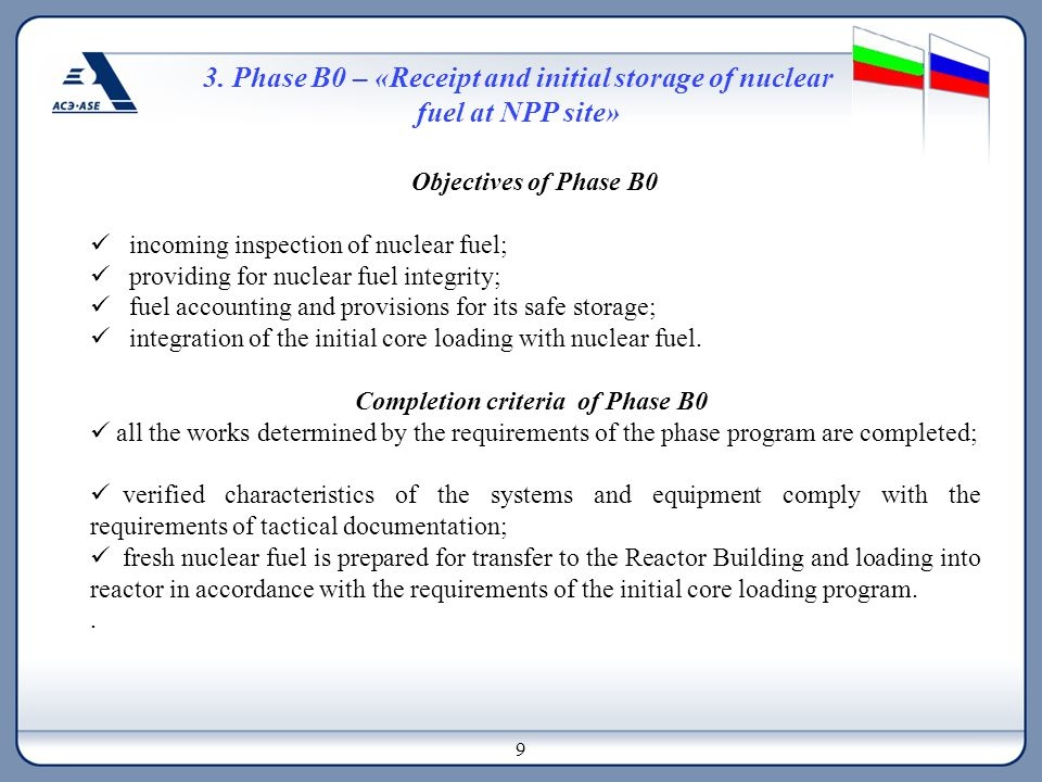 3. Phase В0 – «Receipt and initial storage of nuclear fuel at NPP site» Objectives of Phase B0 incoming inspection of nuclear fuel; providing for nucl