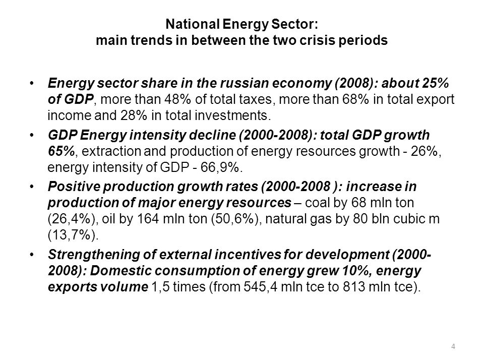 National Energy Sector: main trends in between the two crisis periods Energy sector share in the russian economy (2008): about 25% of GDP, more than 4