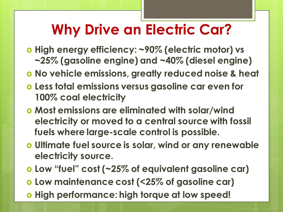 Why Drive an Electric Car.