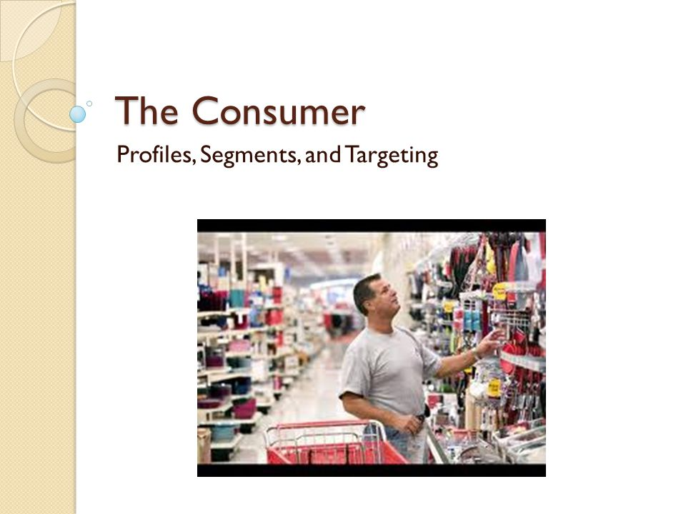 IT's Influence on Consumers Banner and pop ads are a growing advertising medium.