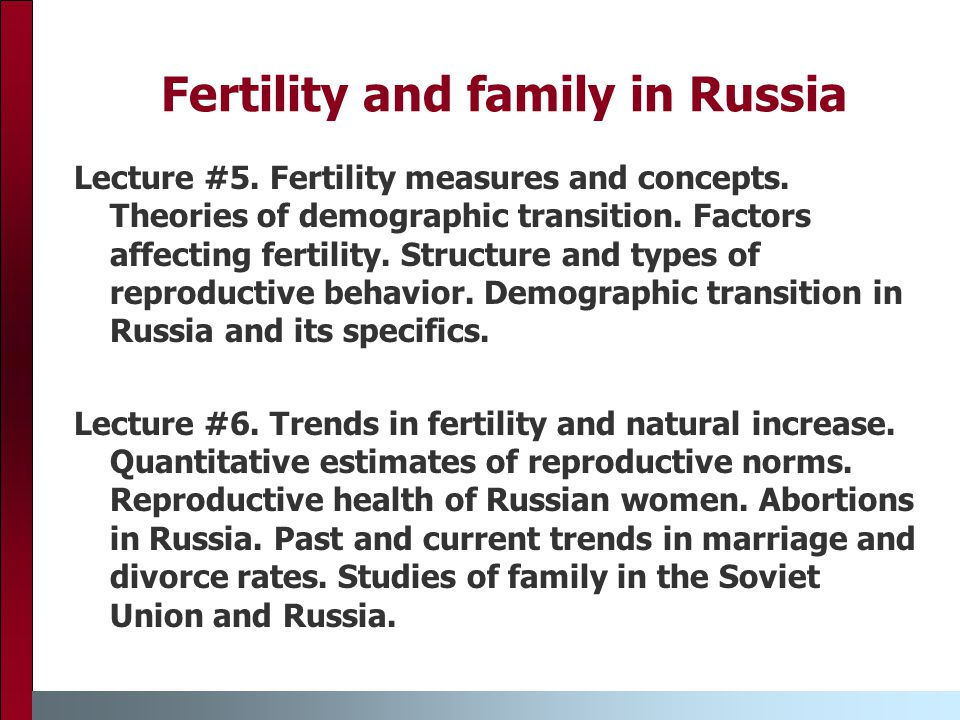 Fertility and family in Russia Lecture #5. Fertility measures and concepts.