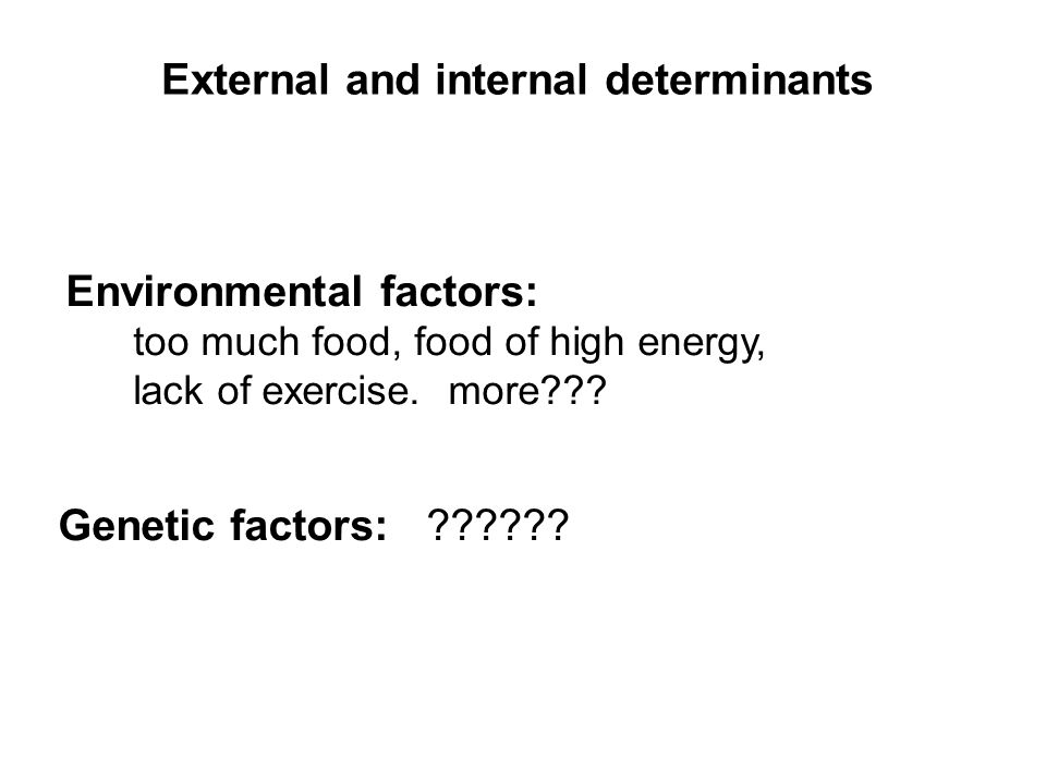 Environmental factors: too much food, food of high energy, lack of exercise.
