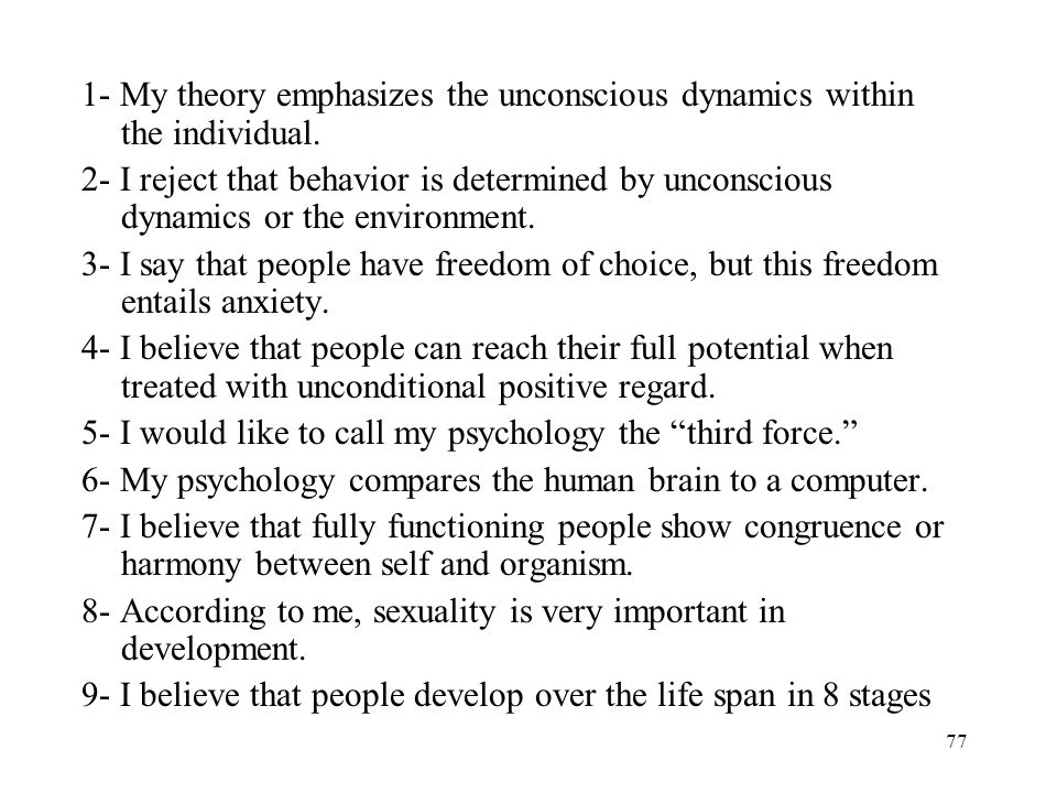 77 1- My theory emphasizes the unconscious dynamics within the individual.