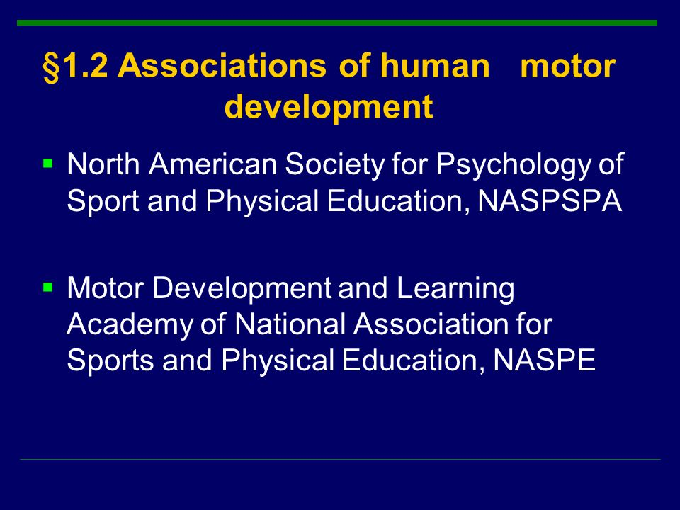 §1.2 Associations of human motor development  North American Society for Psychology of Sport and Physical Education, NASPSPA  Motor Development and